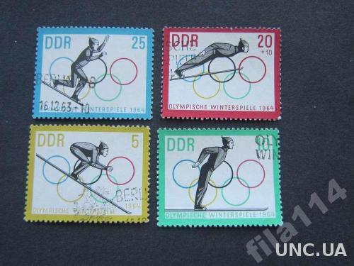 4 марки ГДР 1963 зимняя олимпиада лыжи трамплин