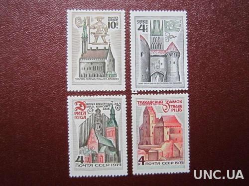 4 марки СССР 1973 архитектура Прибалтики н/гаш.