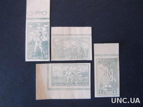 4 марки Украина таборова почта Италия копии