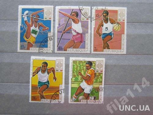 5 марок Бурунди 1968 олимпиада Мехико