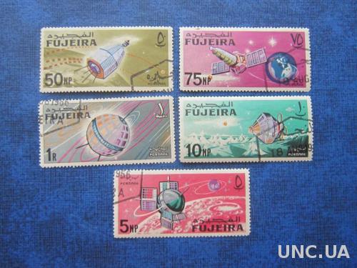 5 марок Фуджейра ОАЭ 1966 космос спутники гаш
