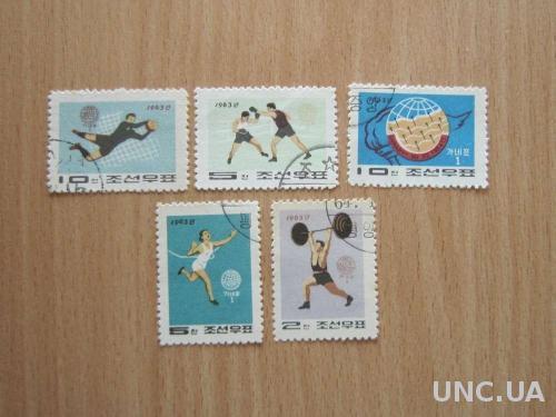 5 марок Корея 1964 спорт полная