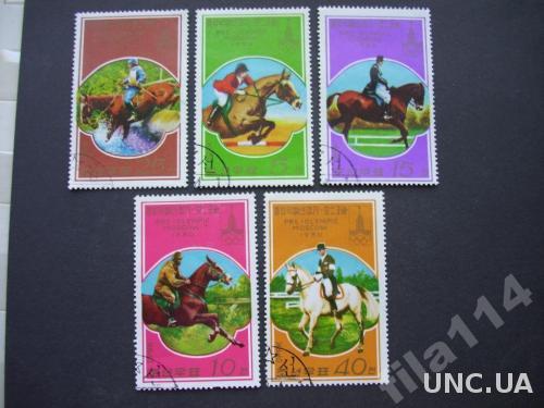 5 марок Корея 1980 конный спорт олимпиада Москва