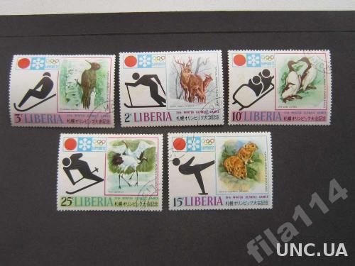 5 марок Либерия 1972 олимпиада фауна