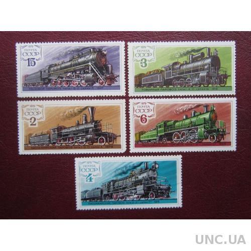 5 марок СССР 1979 транспорт паровозы MNH