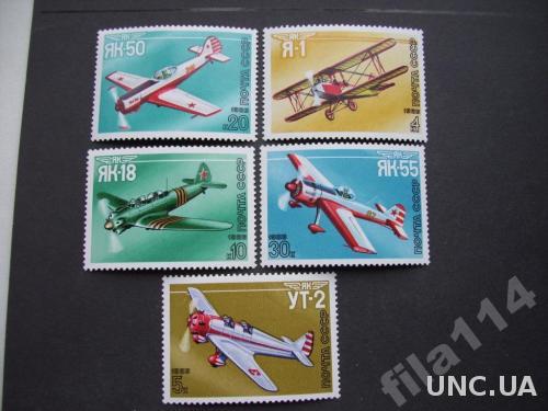 5 марок СССР 1986 самолёты MNH