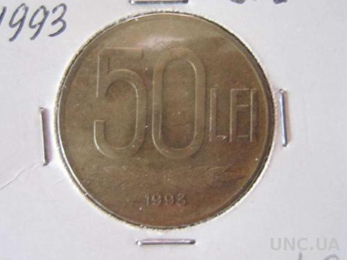 50 лей Румыния 1993