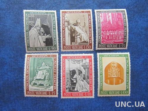 6 марок полная серия Ватикан 1966 Церемонии и атрибуты MNH