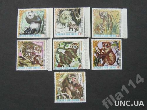 7 марок Гвинея Экваториальная фауна Азии
