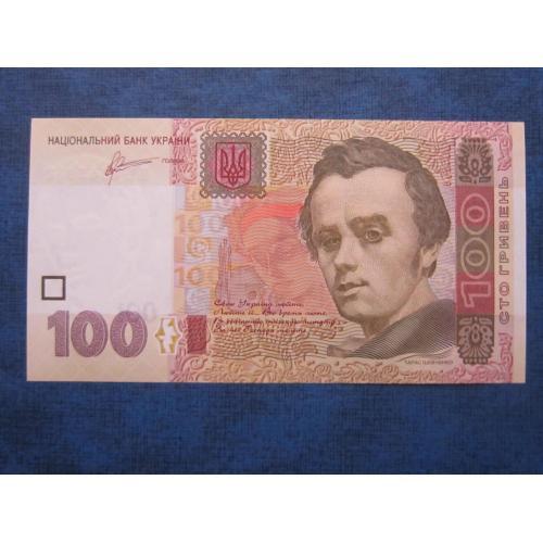Банкнота 100 гривен Украина 2011 Арбузов серия МР UNC пресс