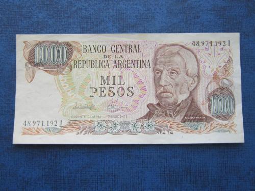 Банкнота 1000 песо Аргентина 1976-1983 №2 состояние XF