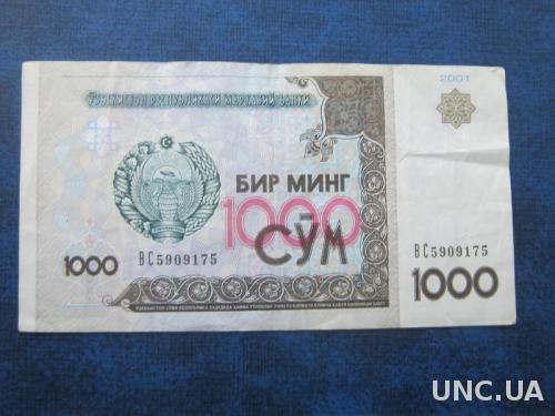 банкнота 1000 сум Узбекистан 2001