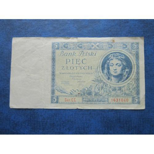 Банкнота 5 злотых Польша 1930