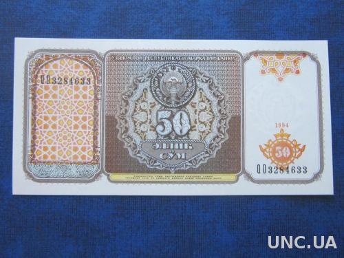 банкнота 50 сум Узбекистан 1994 UNC пресс
