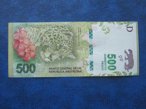 Банкнота 500 песо Аргентина 2016 04120275 Е