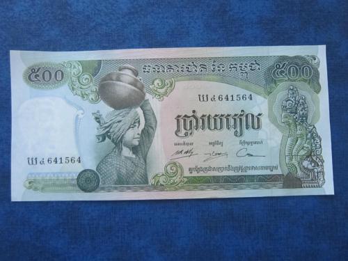 Банкнота 500 риэлей Камбоджа 1975 большая UNC пресс