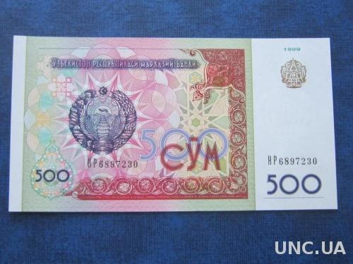 банкнота 500 сум Узбекистан 1999 UNC пресс