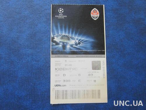 билет футбол Лига чемпионов 2012 Шахтёр Ювентус