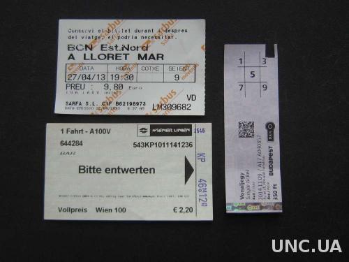 билеты на общественный транспорт зарубежные