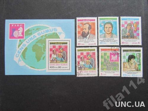 блок+6 марок Мадагаскар 1984 шахматы