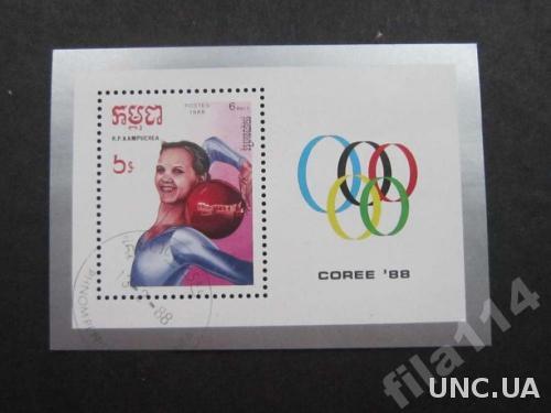 блок Кампучия 1988 спорт гимнастика