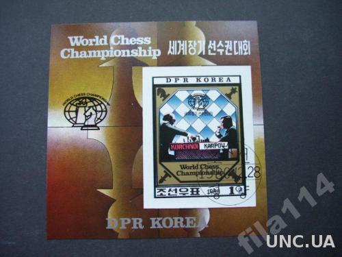блок Корея 1980 шахматы