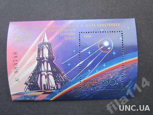 блок СССР 1982 космос MNH