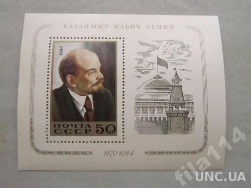 блок СССР 1984 Ленин н/гаш