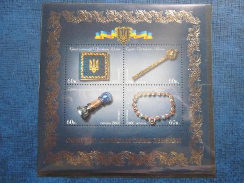 Блок Украина 2000 символы президента Украины MNH
