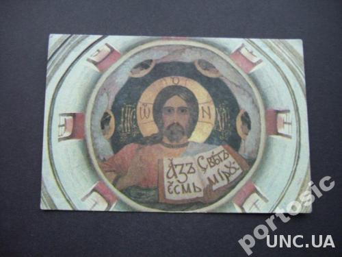 календарик 1992 икона Спас