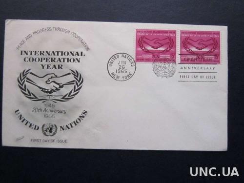 КПД ООН 1965 20 лет ООН