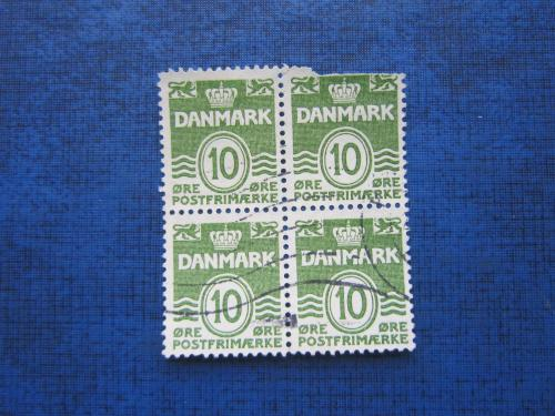 Кварт 4 марки Дания стандарт 10 эре гаш как есть