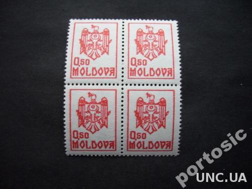 кварт Молдова 1992 стандарт герб MNH