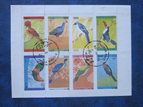 м/лист 8 марок Дуфар 1972 птички гаш