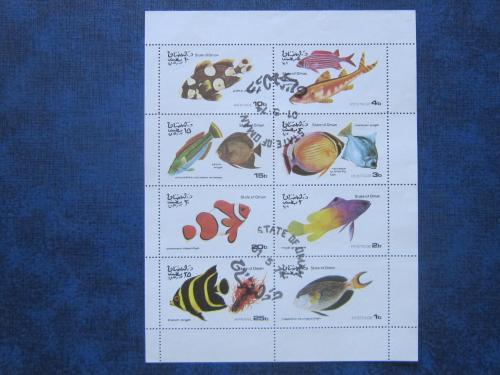 м/лист 8 марок Оман 1974 фауна рыбки гаш
