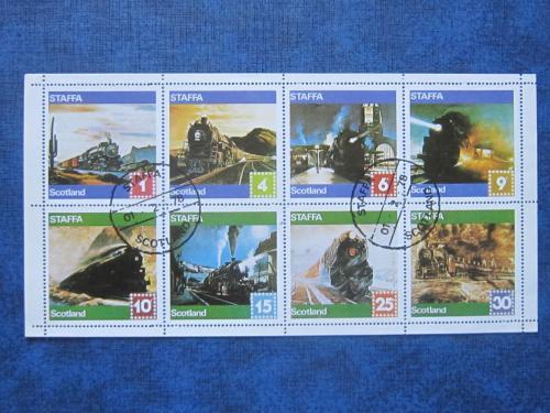 м/лист 8 марок Стаффа Шотландия 1978 паровозы поезда гаш