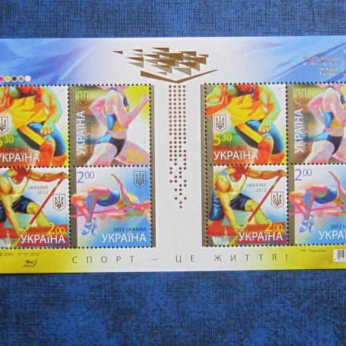 М/лист Украина 2012 Олимпиада Лондон MNH