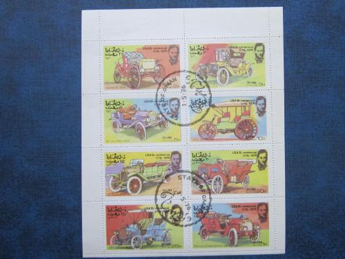 Малый лист 8 марок Оман 1976 транспорт ретроавтомобили история гаш