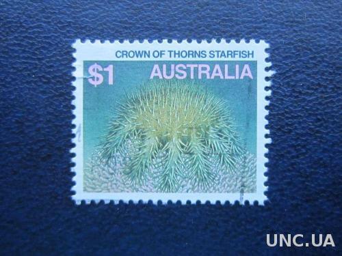 марка Австралия морская звезда