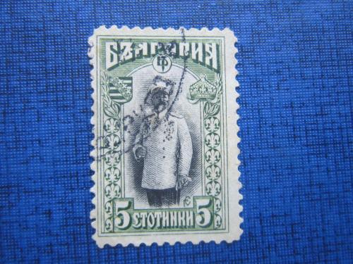 Марка Болгария 1911 5 стотинок гаш