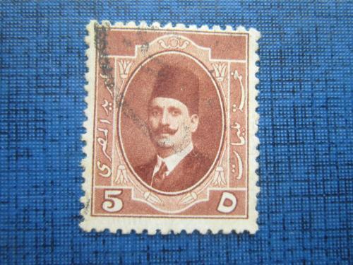 Марка Египет 1923-1924 стандарт 5 миллим гаш