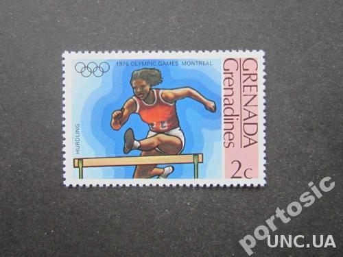 марка Гренада Гренадины 1976 олимпиада спорт MNH