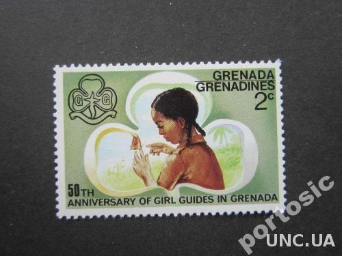 марка Гренада Гренадины девочка с бабочкой MNH