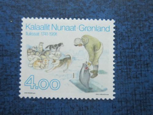 Марка Гренландия 1991 фауна рыбалка рыба камбала собаки MNH КЦ 1.7 $