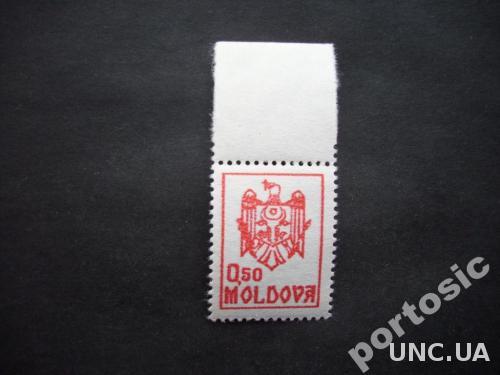 марка Молдова 1992 стандарт герб MNH