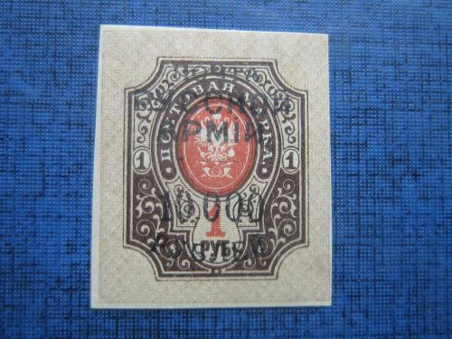 Марка Почта Русской Армии 1920 Врангель Крым 10000/1 руб сетка клей MLH