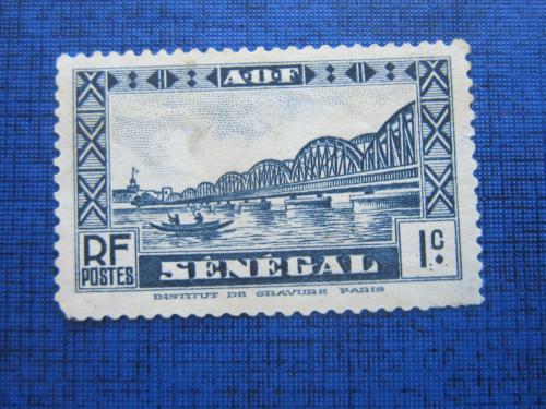 Марка Сенегал 1935-1940 мост лодка 1 сантим не гаш
