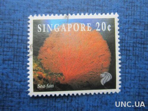 Марка Сингапур морская фауна коралл гаш