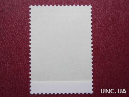 марка СССР 1988 Интеркосмос СССР- НРБ н/гаш