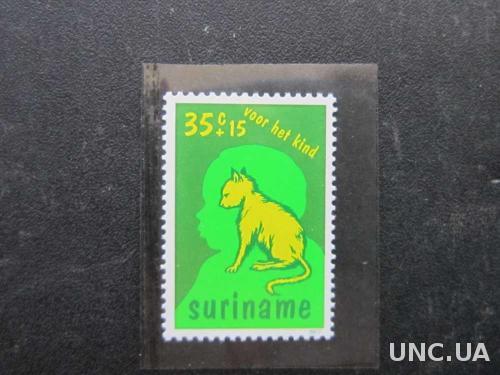 марка Суринам дети кошки коты MNH